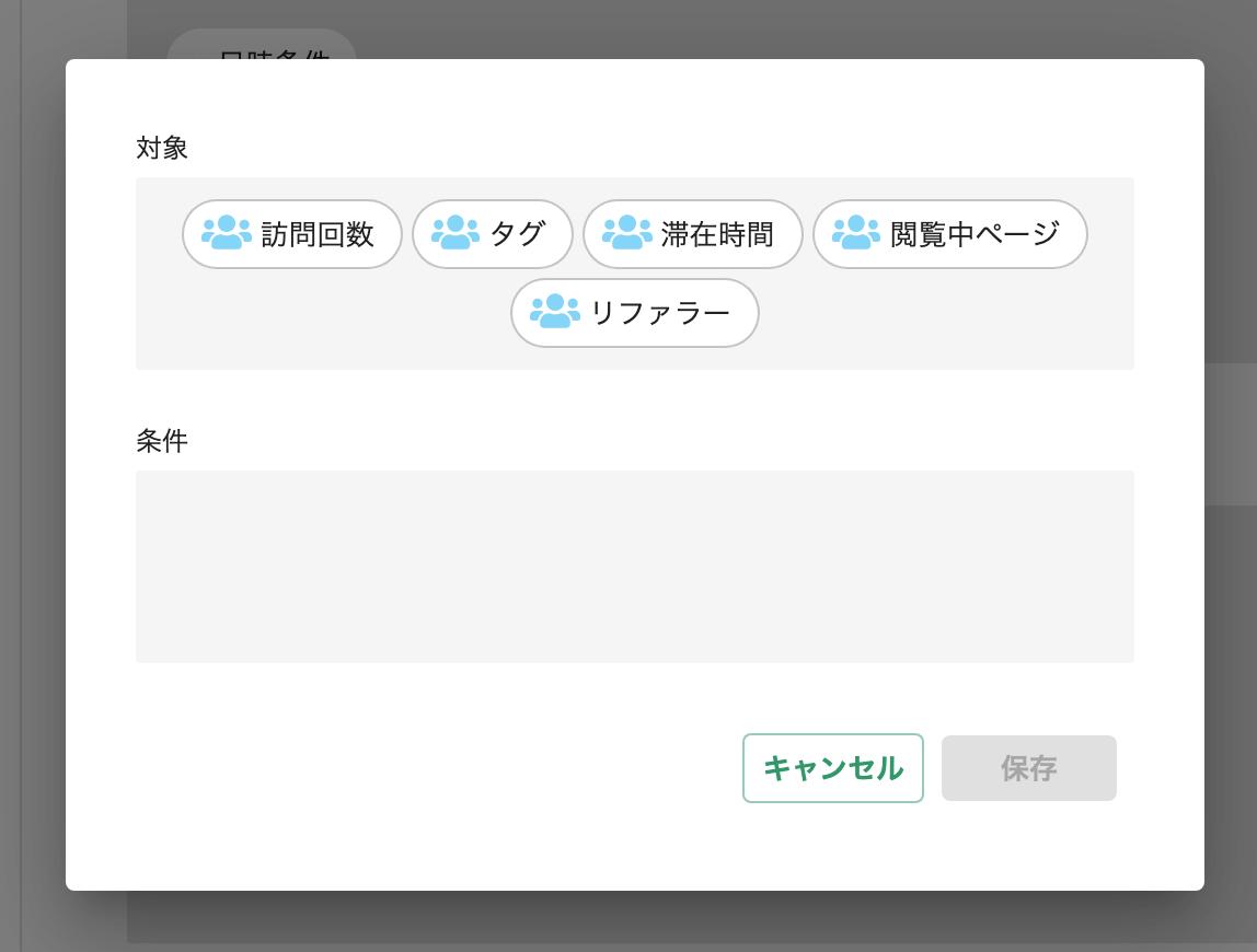 register-bot5.png (68 KB)